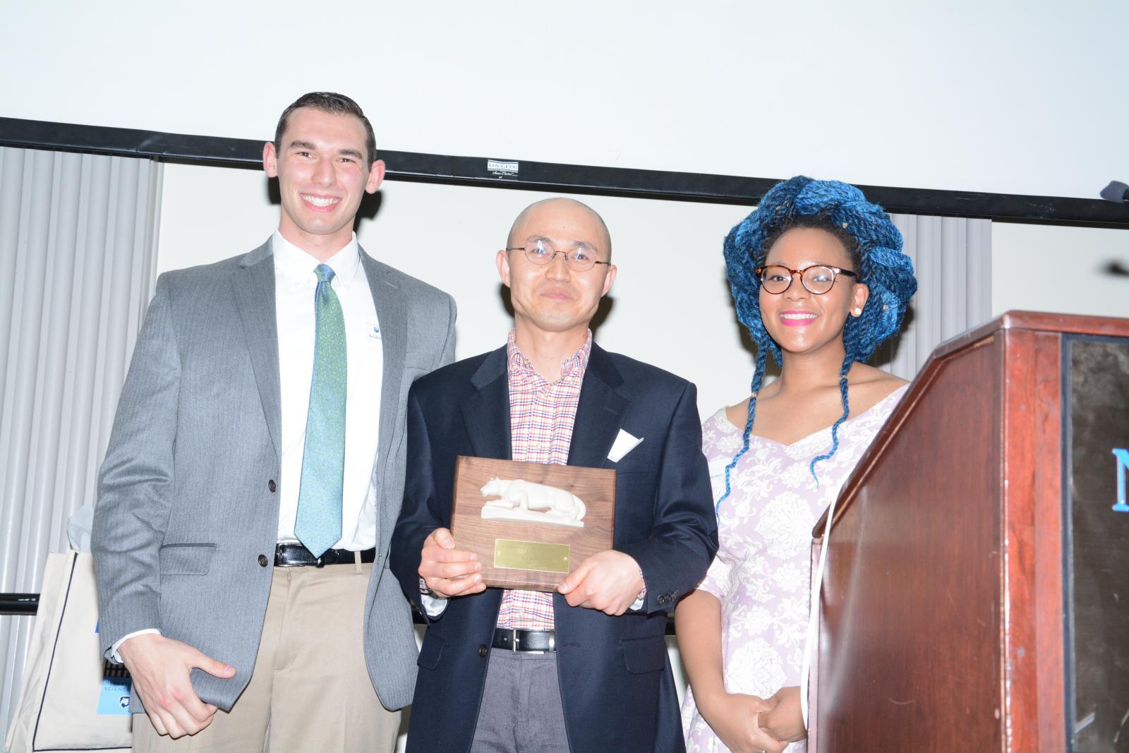 Kim Receives Faculty Award